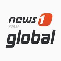 뉴스1글로벌