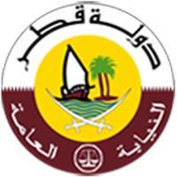 النيابه العامه قطر خدمات الجمهور