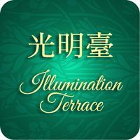 Illumination Terrace