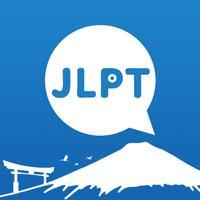 JLPT Quiz - Exams For You