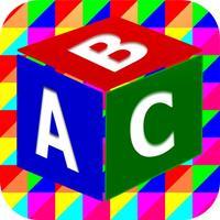 ABC Solitaire