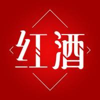上海红酒交易商城
