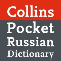 Collins Russian Pocket Dictionary