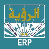 Al-Ruya Bilingual School ERP