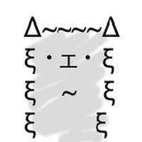Kaomoji x ASCII Art Keyboard