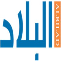 AlBilad News
