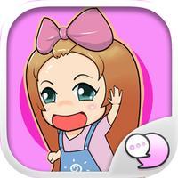 Kaew Stickers & Emoji Keyboard By ChatStick