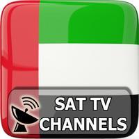 United Arab Emirates TV Channels Sat Info