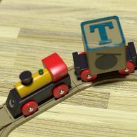 Train - Code Visually
