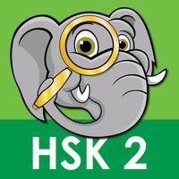 Daxiang HSK2