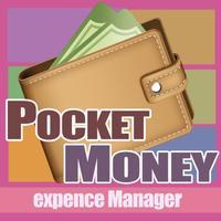 Pocket Money - Expense Manager