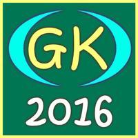 gk 2016