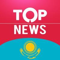 Top Kazakhstan News