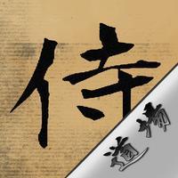 True SAMURAI vs Samurai Dojo