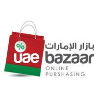 UAE Bazaar
