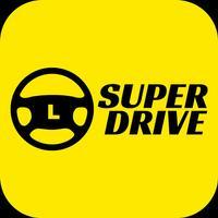 Super Drive – TI & TS