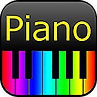 เปียโนสายรุ้งระนาด ฯลฯ