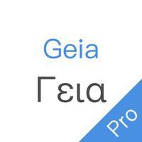 GreekMate Pro - Best mobile app for learning Greek