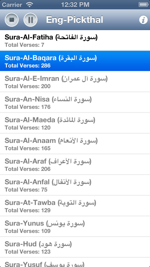 Quran Audio - English Translation by Pickthall App for iPhone - Free
