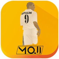 Ronaldo R9 Emoji