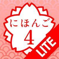 JAPANESE 4 Lite (JLPT N2)