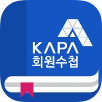 KAPA Members
