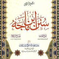 Sunan E Ibn-E-Maja