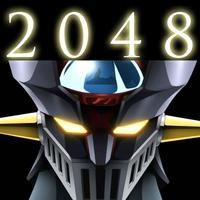 2048 - Super Robot Edition