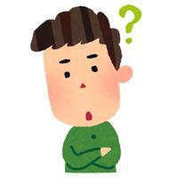 小学校で習った漢字 意外と書けない手書き漢字クイズ!