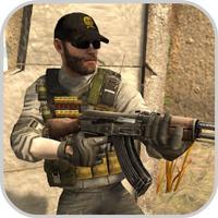 Sniper Shooting: Thrilling Mis