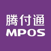 腾付通MPOS