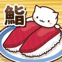 Neko Sushi2