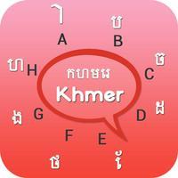 Khmer Keyboard - Khmer Input Keyboard