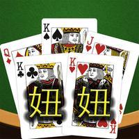 Niu-Niu Poker