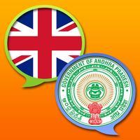 English Telugu Dictionary Free