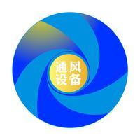 中国通风设备交易网