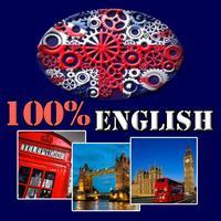 Английский - быстро и просто