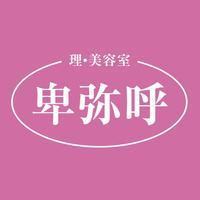 理・美容室~卑弥呼~公式アプリ