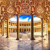 Alhambra Visitor Guide