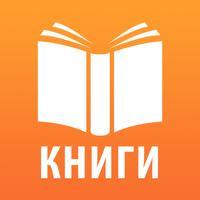 Книги - Слушай Аудиокниги 2019