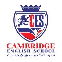 Cambridge English School, Hawally.