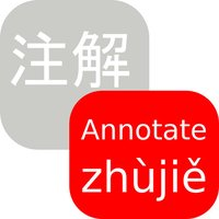 Chinese Annotator