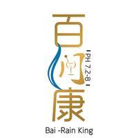 中国首款弱碱性养生酒