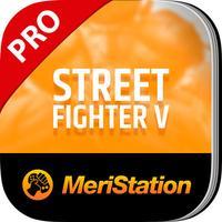 Guía MeriStation para Street Fighter V Pro