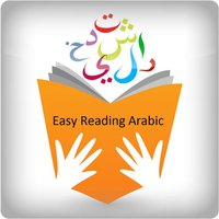 Easy Reading Arabic Lite