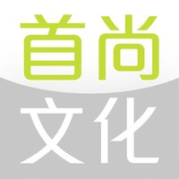「首尚文化電子書店」Handheld Culture