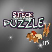 Steckpuzzle für Kinder HD kostenlos