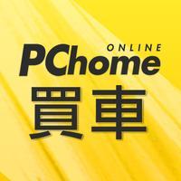 PChome買車