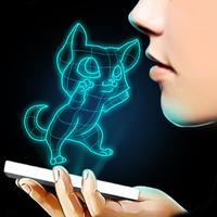 Simulator Cat Hologram Fake