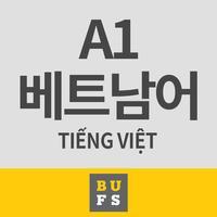베트남어 말하기 듣기 A1